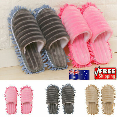A pair Mop Slippers Lazy Floor Foot Socks Shoes Quick Polishing Cleaning Dust AU