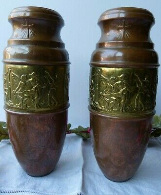 Pair of Antique Vases Embossed Copper & Brass Angels Harp Late 19th Century Cruc