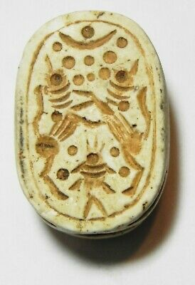 ZURQIEH - as11037- EXTEREMLY RARE  PHOENICIAN STEATITE SCARAB. 8 - 7TH B.C