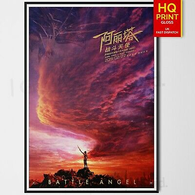Alita Battle Angel James Cameron Movie Poster Chinese Style Print | A4 A3 A2 A1