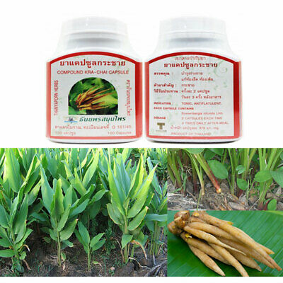 Compound KRA CHAI Galangal Boesenbergia Rotunda Capsule Herbal Supplement YaThai