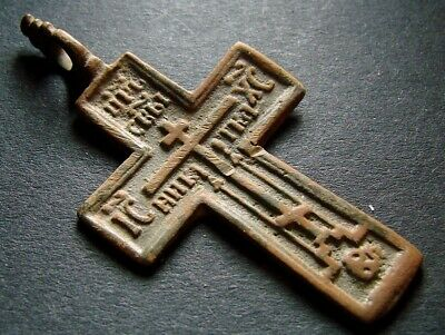 ANCIENT BRONZE CROSS RARE. RELIGIOUS ARTIFACT 19 CENTURY. 47 mm. (R.013)