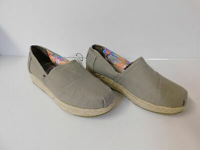 2d492e43533 SKECHERS BOBS WOMEN'S Highlights High Jinx Wedge Shoes-Taupe-Size 7.5-NWT
