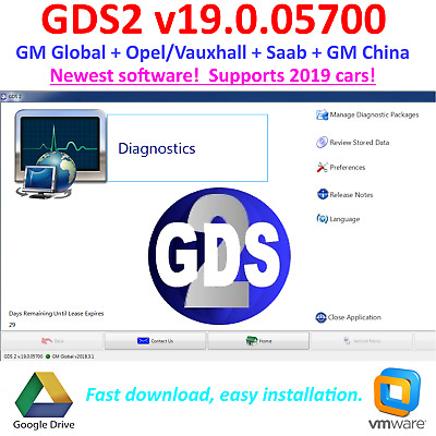 GM MDI Diagnostic Software GDS2 v19.0.05700  GM Opel Vauxhall supports 2019 cars