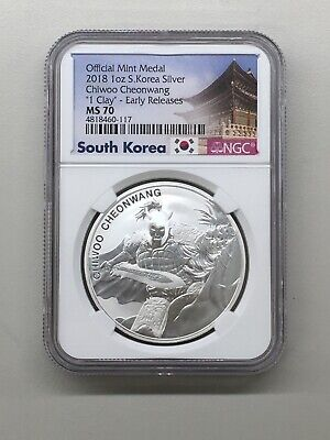 2018 South Korea Chiwoo Cheonwang 1 oz Silver Medal NGC MS70 ER