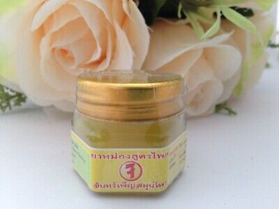 Thai Herbal Ointment Massage Natural Spa PLAI Balm Relief Pain Insect Protection