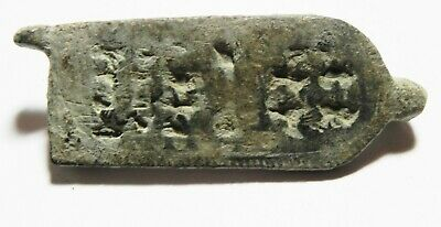 ZURQIEH -as11122- ANCIENT BYZANTINE BRONZE BELT BUCKLE. 600 A.D