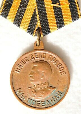 1945y. RUSSIAN SOVIET MILITARY MEDAL VICTORY GERMANY PATRIOTIC WAR WWII ARMY NAV