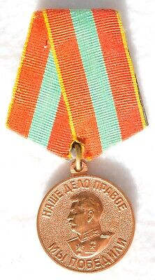 1945y RUSSIAN SOVIET MILITARY WWII MEDAL LABOUR STALIN WWII WAR ARMY ORDER BADGE
