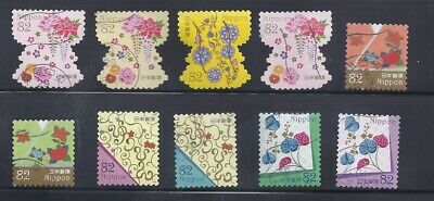 Japan 2017 Traditional Designs Complete Used Set of 10 Sc# 4073 a-j 82Y