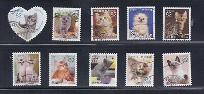 Japan 2016 Familiar Animals Cats Complete Used Set of 10 Sc# 3987 a-j 82Y
