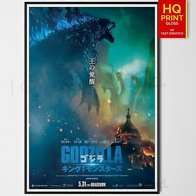 Godzilla King of the Monsters Movie 2019 Japanese Style Poster | A4 A3 A2 A1