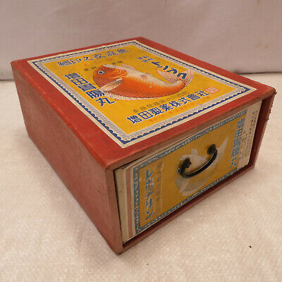 Vintage Wooden and Card Japanese Medicine Box Drawers Circ1950s #899