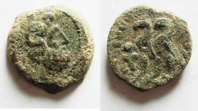ZURQIEH -as10704- PTOLEMAIC KINGS of EGYPT. Ptolemy VI Philometor. Second reign,