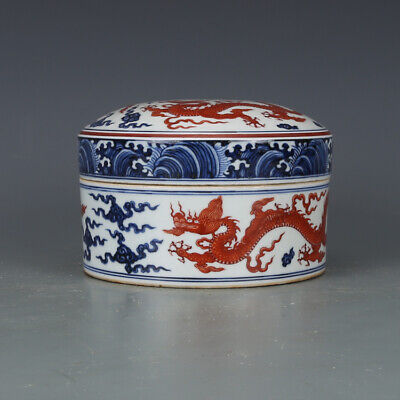 "4"" Ming xuande mark China old Porcelain blue white red dragon seawater cover box"