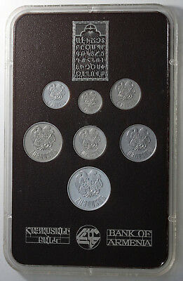 Armenia 1994 Official Mint Set BU Coins in Brown Perspex Case