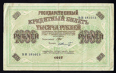 RUSSIA 1000 Rubles 1917  P. 37 F Crisp VF Large Note