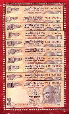 India 10 Rupees 1996 Mixed Prefixes All with Serial # 000006 10 UNC Notes P.89