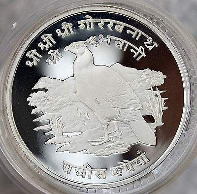 1974 Nepal 25 Rupees Conservation Silver Proof Coin Himalayan Monal Pheasant