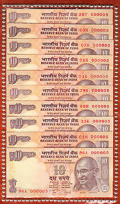 India 10 Rupees 1996 Mixed Prefixes All with Serial # 000005 10 UNC Notes P.89
