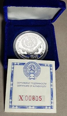1990 Russia 3 Roubles 1oz Silver Proof Coin GEM FDC Y# 247  RARE 20k Minted