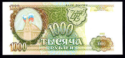 Russia 1000 Rubles 1993 Gem UNC Note P. 257