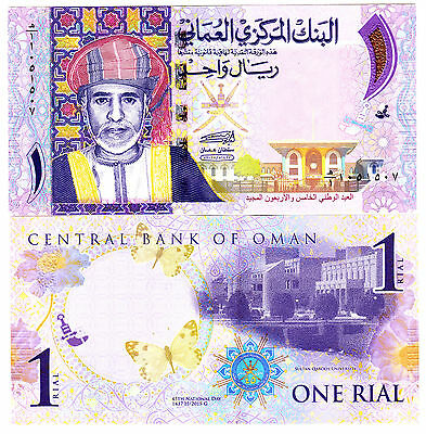 Oman 1 Rial  2015  P. New UNC Note Error Withdrawn Wrong AH Date