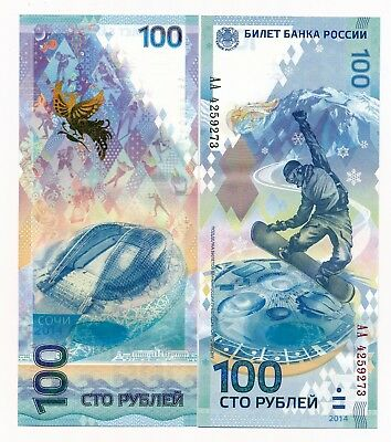 Russia 2014 Sochi Olympic 100 Roubles UNC Note Replacement Prefix AA