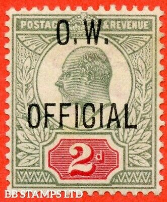 SG. 038. MO16. Yellowish green & Carmine red. O.W. OFFICIAL. A very fine  B38891