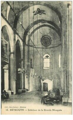 Liban Syrie. BEYROUTH. Grande Mosquée(646)
