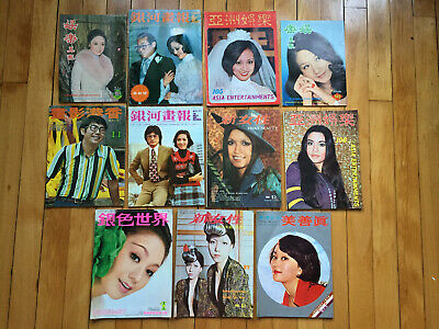 Lot: 11 1970s Chinese cinema magazines - Milky Way, Hong Kong, Pictorial... +