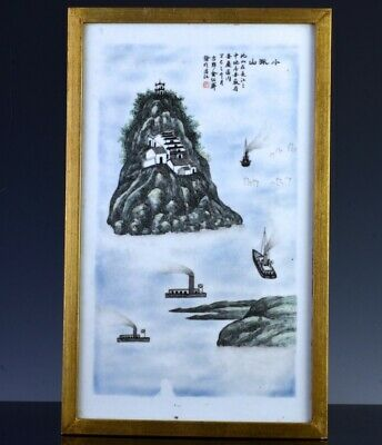 UNUSUAL EARLY 1900s CHINESE MOUNTAIN BOAT SCENIC PORCELAIN ENAMEL WALL PLAQUE