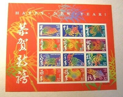 3895 a-l (LUNAR) CHINESE NEW YEAR PANE OF (24) 37 CENT STAMPS USPS PKG SEALED