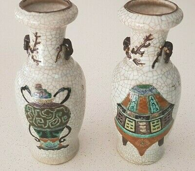 2 X Crackle Glaze Vases Antique  Oriental Asian Chinese Republic Period Signed