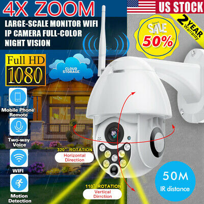 4X ZOOM 1080P FHD In/ Outdoor 360° PTZ IP Speed Dome Camera 2.0MP Waterproof Cam
