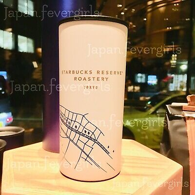NEW!! Starbucks Japan Reserve Roastery Tokyo Map Collection Stainless Cup White