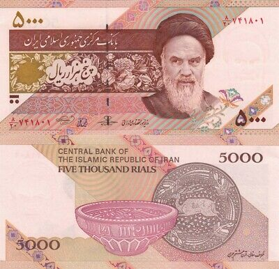 Genuine UNC P-145 Bank Note 5000 Rials = 500 Toman Paper Bill