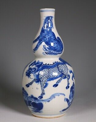 Fine Chinese Blue And White Double Gourd Vase Kangxi 19Thc