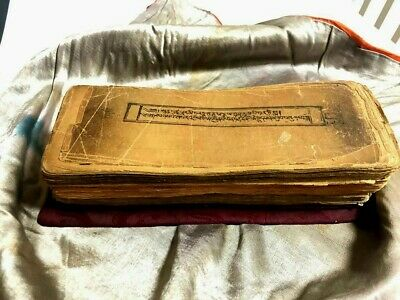 Antique Mongolian Buddhist Woodblock Complete Manuscript With 356 Leaves