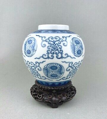 VERY FINE 18th century DOUCAI JAR with QIANLONG MARK and WOODEN STAND poss ZITAN