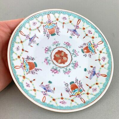 GOOD 18/19th century DISH WITH QIANLONG MARK