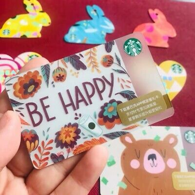 Starbucks 2019 China Spring Be Happy Gift Card