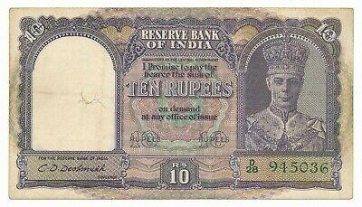 India British 10 Rupees ND (1943) P. 24 Deshmukh aEF Note George VI RARE