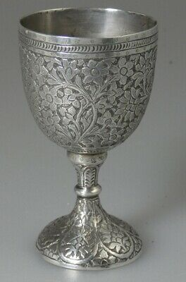ATTRACTIVE INDIAN? ASIAN? SILVER EGGCUP OR SMALL GOBLET? c.1900