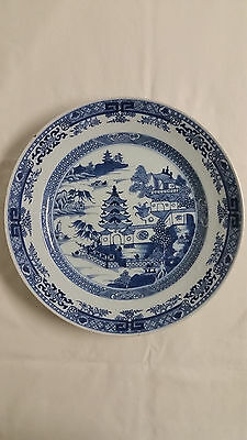 """Antique Chinese Blue And White Porcelain Export  Large Plate 11 1/4 """""""
