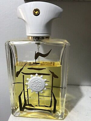 Amouage Beach Hut Man 10ml Sample Size 100% GENUINE