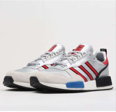 96536ade5 Adidas RisingStar x R1 NMD G26777 Never Made Pack Silver Running Shoes Size  11