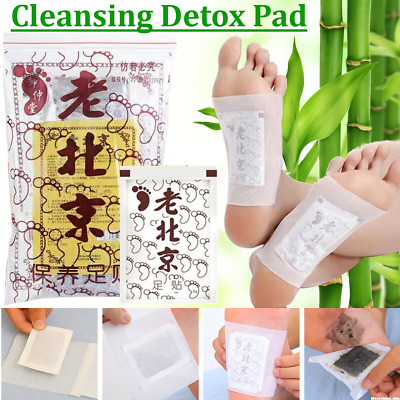 50/100 Premium Ginger Detox Foot Pads Patch Organic Herbal Cleansing Detox Pads