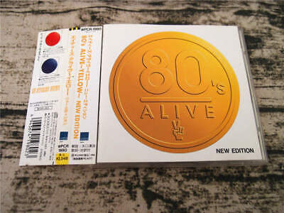 80's Alive Special-Yello - New Edition WPCR-1980 JAPAN CD OBI