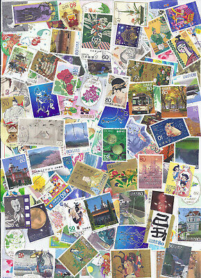 Japan Kiloware Off Paper 100+ Used Commemoratives 1960-2013 Mostly 80Y